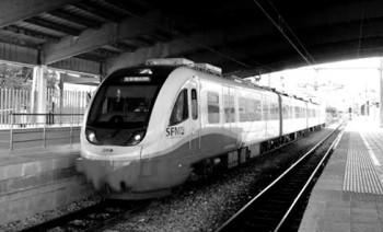 sfm-inca-tren-600x380 2